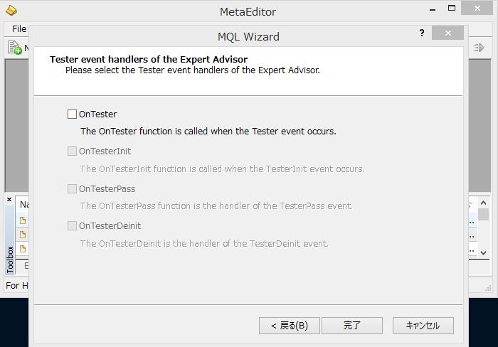metaeditor_wizard_tester
