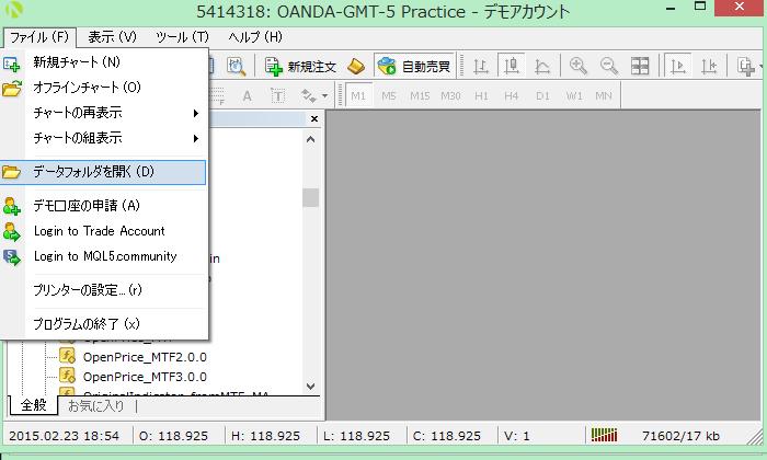 ordersend_1_mt4_datafolder