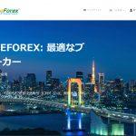 LiteForexってどうなの? 6種類の仮想通貨入出金、9種類の仮想通貨トレード、日本語対応…