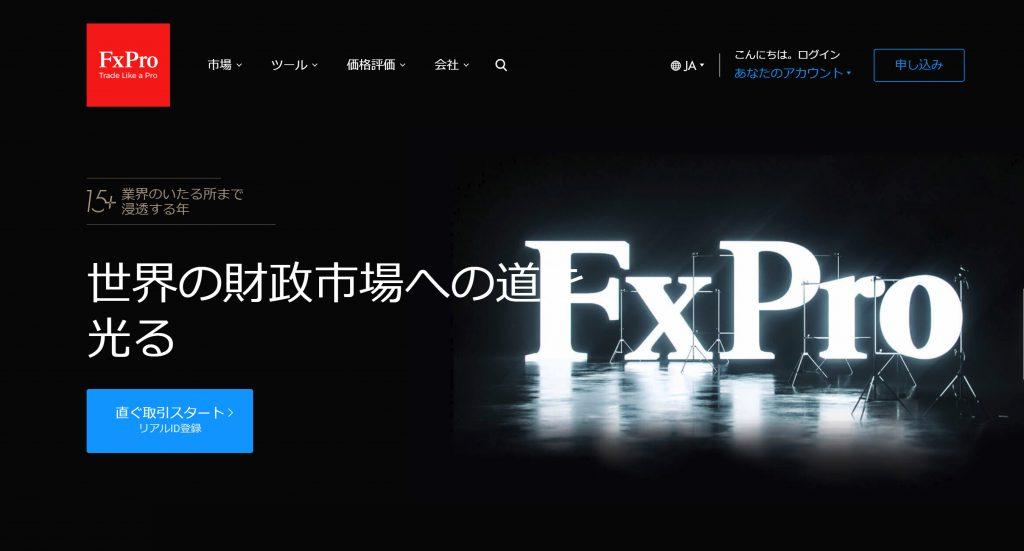 fxantenna.com img
